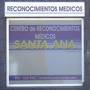 Logotipo Centro de reconocimientos Santa Ana