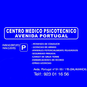 Logotipo CRC Avenida Portugal
