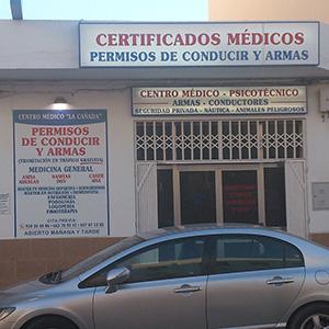 Logotipo Centro Médico LA CAÑADA