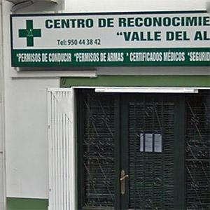 Logotipo CRC Valle del Almanzora