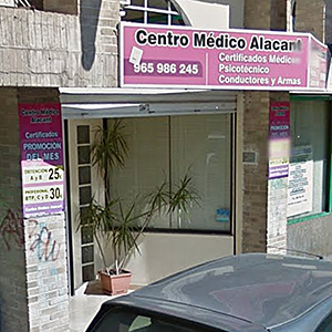 Logotipo Centro Médico Alacant
