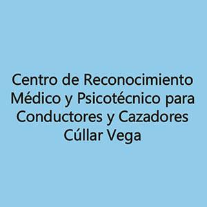 Logotipo Centro de Reconocimiento Cullar Vega