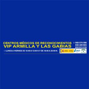 Logotipo Centro Médico de Conductores Las Gabias