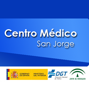Logotipo Centro Médico San Jorge Alhama de Granada