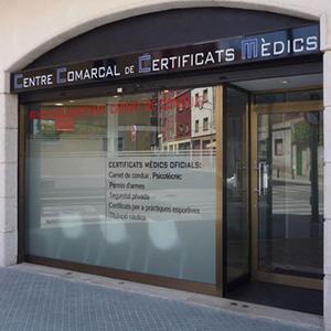 Logotipo Centre Comarcal de Certificats Mèdics