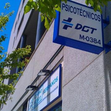 Logotipo Centro Médico SERRANOS