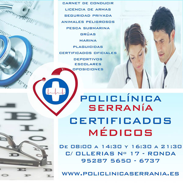 Logotipo Policlinica Serrania
