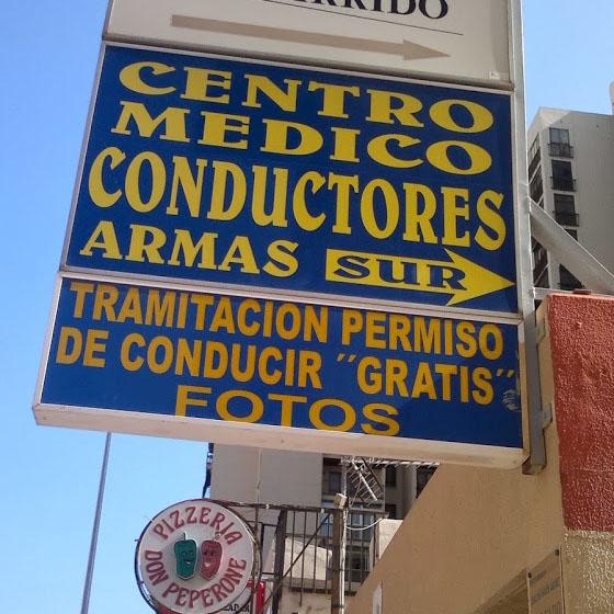 Logotipo Centro Médico Conductores SUR