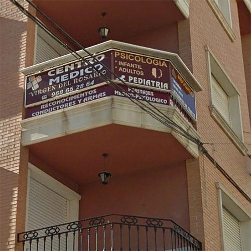 Logotipo Centro Médico Virgen del Rosario