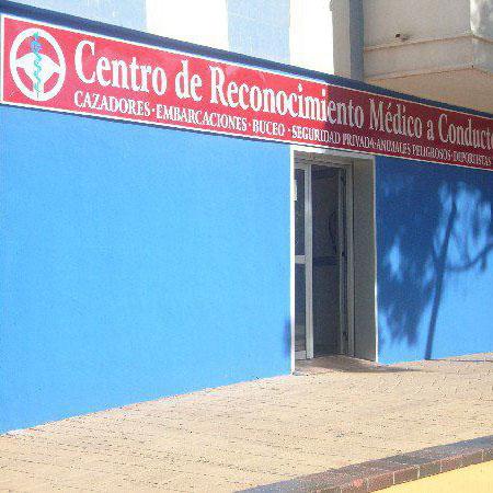 Logotipo Centro de Reconocimiento de Conductores SAN BENITO