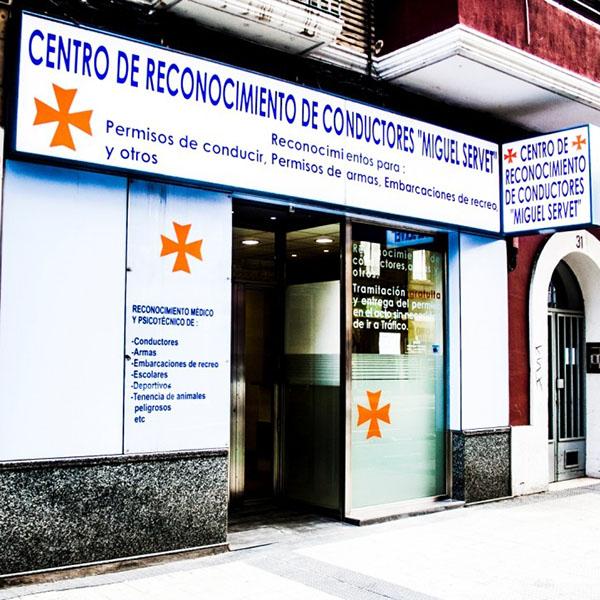 Logotipo Centro Médico Miguel Servet