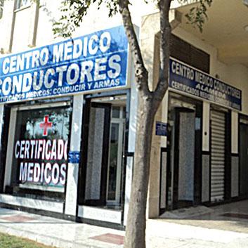 Logotipo Centro Médico Alameda