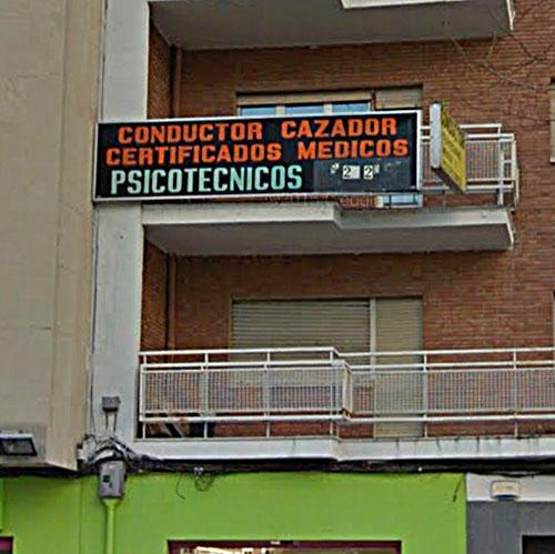 Logo Psicotécnico Tres Cruces 24