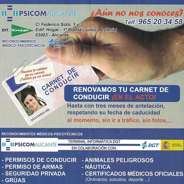 Renovar Carnet En Crc El Corte Ingles De Alicante Alicante