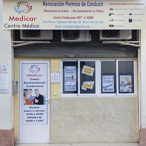 Logotipo Medicar CRC