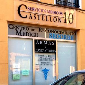 Servicios Médicos Castellón S.L.