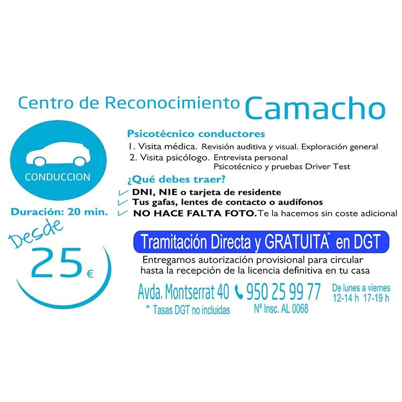 Logotipo Centro Reconocimiento Camacho