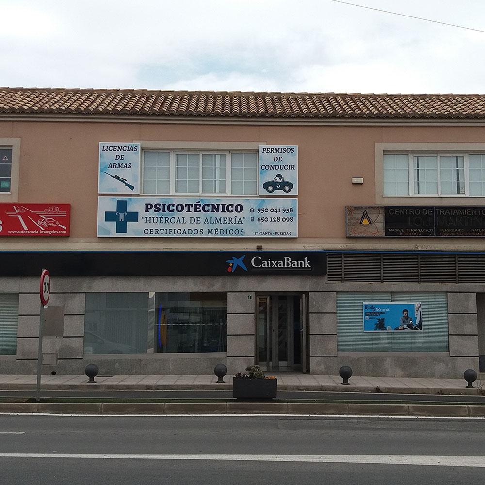 Logotipo CRC Huércal de Almería